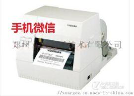 郑州渠道供东芝TEC B-462TS碳带热感标签机