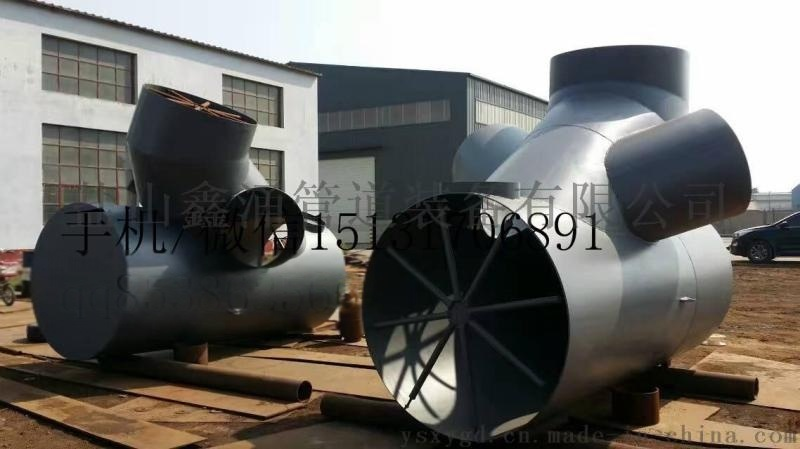 拉萨45°斜三通 大直径探伤焊三通 研制三通厂家
