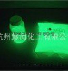发光粉长余辉,用于注塑,环境工程夜光自发光颜料