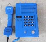 KTH173防爆電話機