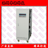 三相交流变频电源单相变频器15K5000W