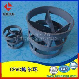 氯碱工业项目用CPVC塑料鲍尔环鲍尔环CPVC材质