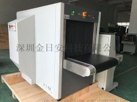 深圳金日安 DPX-6550DV X光安检机
