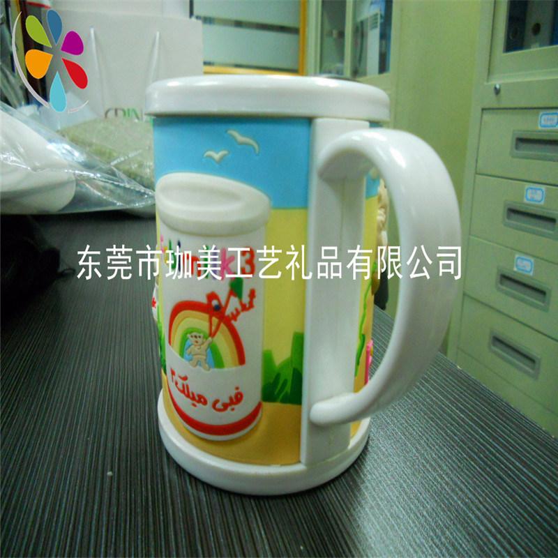 供应ABS杯+PVC软胶杯皮马克杯 塑胶马克杯