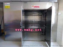 衣服热泵烘干设备