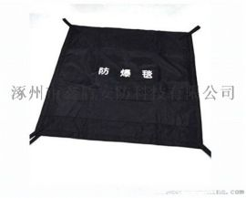 供应1.6米双围栏防爆毯XD1功能