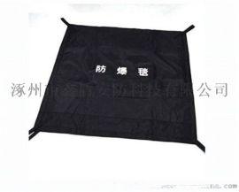 供應1.6米雙圍欄防爆毯XD1功能