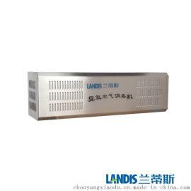 蘭蒂斯臭氧空氣消毒凈化機 臭氧發生器
