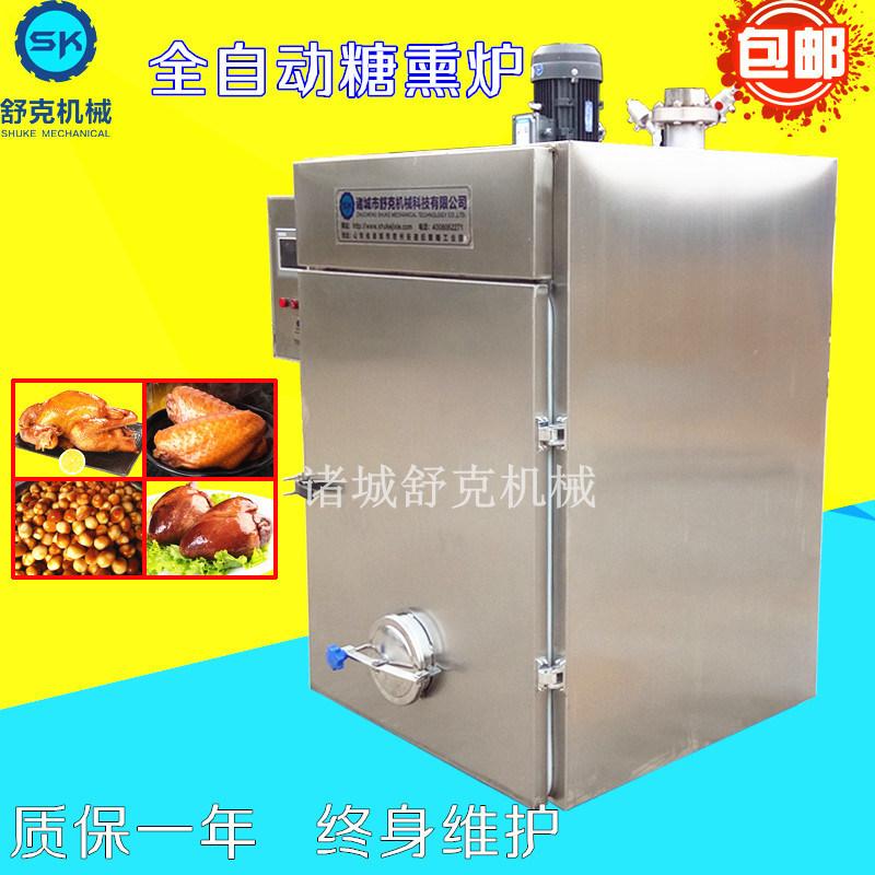 舒克自动熏鸡机  SKYX-100熏鸡炉    熏鸡设备