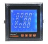 PZ96L-E4/K多功能電能表廠家,安科瑞電能表