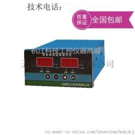 LDTB-3022G型智能显示调节仪