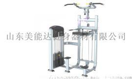 山东美能达商用健身器材室内健身器材生产厂家