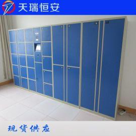 汉中公检法指纹自助寄存柜生产厂家|天瑞恒安