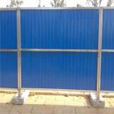 道路施工围挡墙 临时彩钢围挡网 临时道路隔离栏