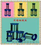 廠家供應3016L進口材質不鏽鋼微絲