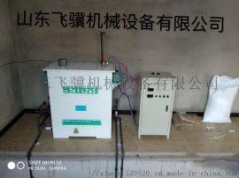 延庆FJ-D电解法二氧化氯发生器,安全稳定