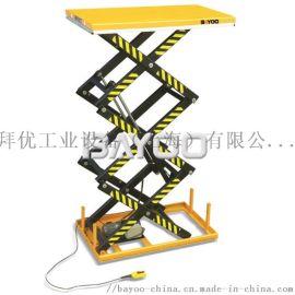 BAYOO(拜优)剪叉式升降平台|固定式升降台