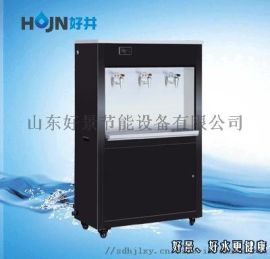 供应好景立式温热饮水机HJ-BRO-3节能饮水机