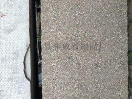 漳浦红G648石材矿山直销 g648花岗岩蘑菇石