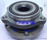 宾利 轴承带轴头 发电机 方向机 汽油泵
