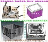 爲你打造塑料儲物箱模具雜物箱模具開模