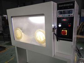 LB-7060低濃度稱量恆溫恆溼設備