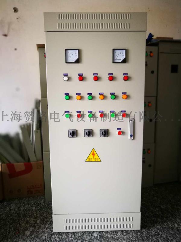 无负压ABB变频控制柜11kw一控三