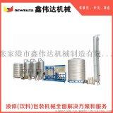 供應飲用水成套生產設備