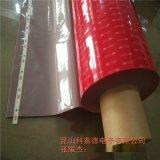 上海3M5604泡棉双面胶、铭板广告牌双面胶