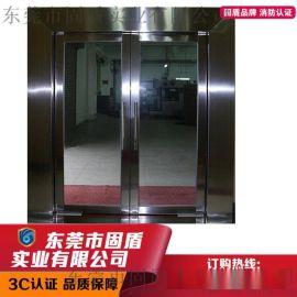 肇庆市不锈钢防火玻璃门价,拉丝不锈钢防火门