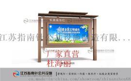 徐州不锈钢宣传栏广告灯箱指路牌制作厂家