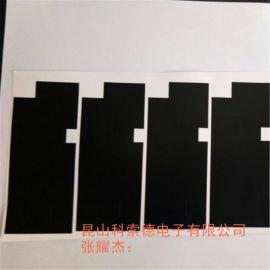 苏州黑色PC麦拉片、绝缘防火耐高温PC片