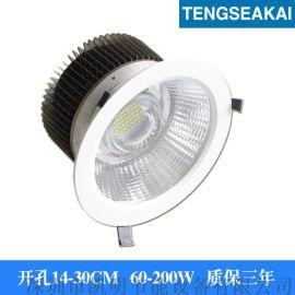 60W 80W 100W 120W 150W高端筒灯 嵌入式COB筒射灯
