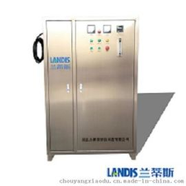 臭氧发生器 水杀菌消毒设备 水处理设备 臭氧消毒机