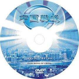 光盘制作(VCDR/DVDR/DVD9)