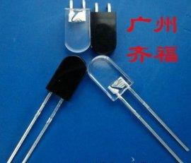 红外线发射与接收对管,触摸屏5mm扁管红外对管IR/PT(QIR532/QPT532)