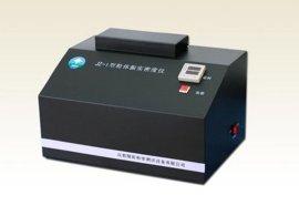 粉体振实密度仪(JZ-1型)