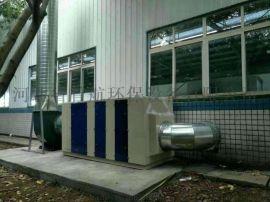 光氧催化废气处理设备光解废气净化器除尘除臭环保设备