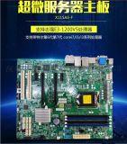 超微主板X11SAE-F LGA1151