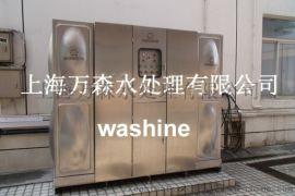 万森牌洗车水循环净化机(EPT-5111)