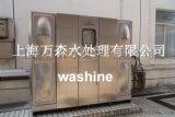 萬森牌洗車水迴圈淨化機(EPT-5111)