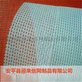 外墙保温网格布 耐碱网格布 玻纤网格布