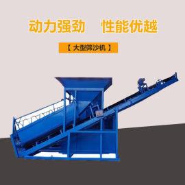 大型滚筒筛沙机 定做柴油动力筛沙机 输送带式筛沙机