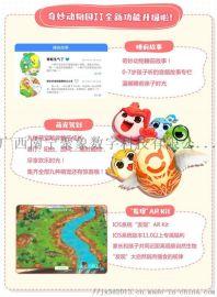 ar技术应用_ar增强现实玩具之奇妙动物园