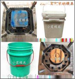 PE塑胶20kg食品桶塑料模具设计制造