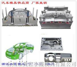 汽车注塑模具制造玩具车车门内板塑胶模具生产厂家