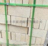 湖北二級高鋁耐火磚_衛輝保溫板_新鄉市前進商貿有限