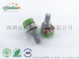 R120双联带开关电位器旋转电位器。功放音响用