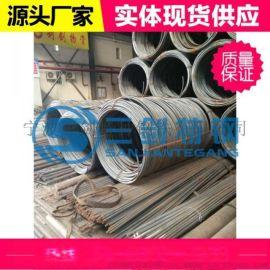 供应50crmo圆钢 平阳50crmo特种钢规格性能