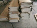 外墙保温隔热装饰材料 安装简便 施工新型建材